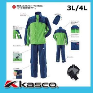 【即納】【3L・4Lサイズ】キャスコ ゴルフ用 レインウェア 上下セット KRW-016 [kasco golf rain wear]|golkin