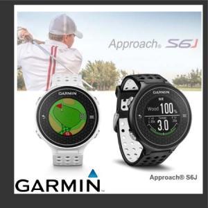 【日本正規品】ガーミン【GARMIN】 GPS ゴルフナビ Approach S6J ゴルフ用 距離測定器 ウォッチタイプ|golkin
