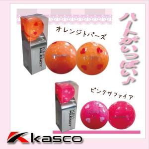 【数量限定品】キャスコ キラクレノ2 ピンクサファイア オレ...
