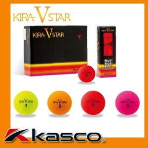 【2017年発売】 キャスコ キラブイスター KIRA V STAR 1ダース [12球入り][マットボール] golkin