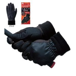 【2018FW】キャスコ 冬用メンズ両手用ヒートキャスコグローブ [SF-1836W] |golkin