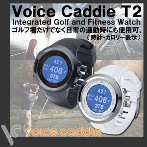 ボイスキャディ T2 腕時計タイプ GPS ゴルフナビ スマートウォッチ|golkin