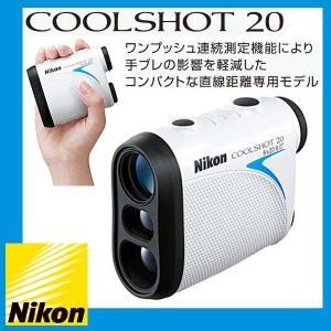 2014 Nikon ニコン レーザー距離計 COOL SHOT 20 クールショット20|golkin