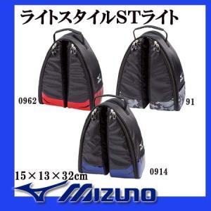 【2016年モデル】mizuno ミズノ ライトスタイルSTライトモデルシューズケース 5LJS160800|golkin