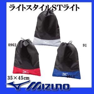 【2016年モデル】mizuno ミズノ シューズ袋 シューズケース  5LJS162000|golkin
