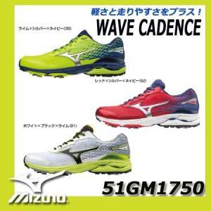 【2017年モデル】 ミズノ ウェーブケーデンス ゴルフシューズ 51GM1750 WAVE CADENCE [EEE][軽量]|golkin