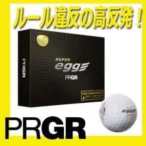 【ルール違反】【高反発ボール】プロギア 金エッグゴルフボール  金egg 1ダース[12球入り] golkin
