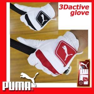 【特価品!】 PUMA プーマ 3Dアクティブグローブ [867687]|golkin