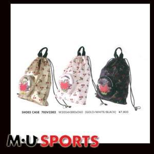 【2017 S&S MU SPORTS】 エムユースポーツ シューズケース 703V2302|golkin