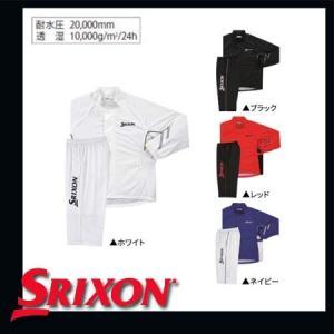 【2016年モデル】SRIXON スリクソン レインジャケット&パンツ (メンズ)レインウェア上下組 SMR6000|golkin