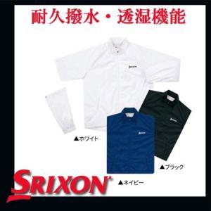 【2016年モデル】SRIXON スリクソン  レインジャケット(メンズ) SMR6001J|golkin