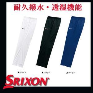 【2016年モデル】SRIXON スリクソン  レインパンツ(メンズ) SMR6002S|golkin