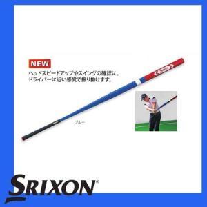 スリクソン SRIXON スイングパートナー GGF-68107|golkin