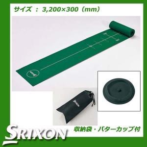ダンロップ スリクソン パッティングマット(GGF-38112) 3,200×300(mm) 収納袋・パターカップ付|golkin