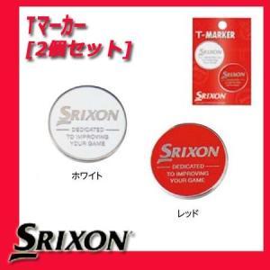 【2017年モデル】 スリクソン Tマーカー[2個セット] SRIXON  GGF-09106|golkin
