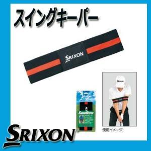 【2017年モデル】 スリクソン スイングキーパー SRIXON  GGF-25295|golkin
