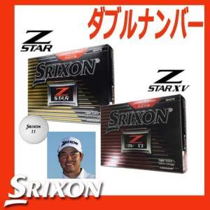 【数量限定品!】スリクソン Z-STAR/Z-STAR XV ダブルナンバー ゴルフボール 1ダース [12球入り] golkin