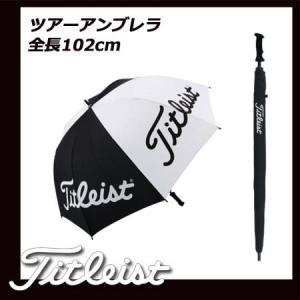 【2017年モデル】 タイトリスト ツアーアンブレラ AJUB71 [全長102cm][ゴルフ傘]|golkin