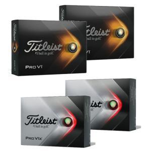 タイトリスト 2021年モデル PRO V1 ・ V1X ゴルフボール 2ダースセット[24球] [日本正規品] プロV1 プロV1X Golkin PayPayモール店