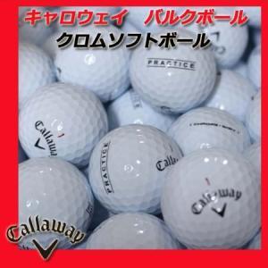 【訳あり!】【箱無し】【USモデル】キャロウェイ クロムソフトバルクボール 1ダース [12球] golkin