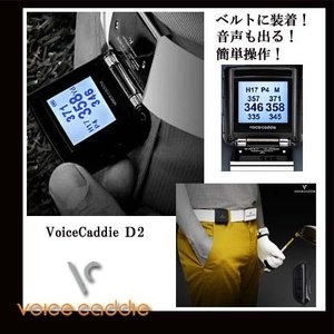 Voice Caddie D1 ボイスキャディD1 GPS ベルト装着タイプ ゴルフナビ|golkin