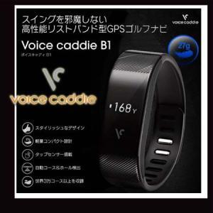 【2016年モデル】Voice Caddie-ボイスキャディ- 高機能リストバンド型 GPSゴルフナビ(B1)【ゴルフナビ】|golkin