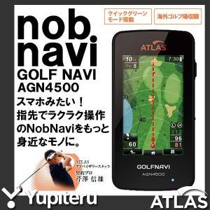 YUPITERU ユピテル ATLAS アトラス ゴルフナビ AGN4500 nobnavi ノブナビ|golkin