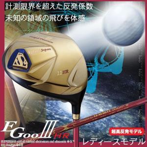 高反発モデル PROTEC GOLF プロテック ゴルフ スーパーマン ゴルフクラブ EG003 HR レディース ドライバー|golkin