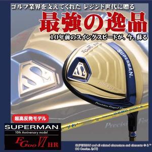 超高反発モデル PROTEC GOLF プロテック ゴルフ スーパーマン EG006 HR ドライバー グラファイトデザイン社製オリジナルカーボン|golkin
