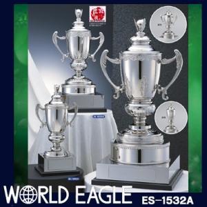 シルバーエコーカップ ES-1532-A (高さ655×口径175mm) golkin