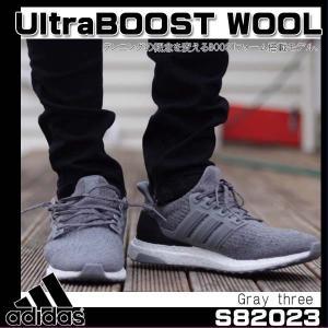4c06c66ab2acc レアランニングシューズ アディダス adidas UltraBOOST WOOL メンズ ...
