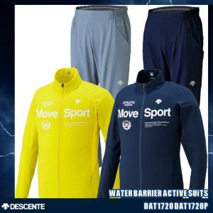 【SALE50%OFF】 デサント Move Sport メンズ WATER BARRIER ACTIVE SUiTS ジャケット パンツ 上下セット DAT1720 DAT1720P|golkin