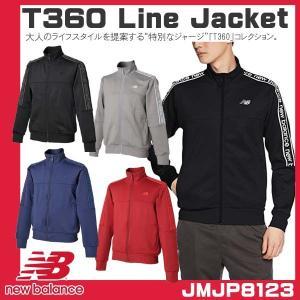 e4377b8a50121 ジャージ ジャケット ニューバランス NewBalance メンズ T360 Line スエジャージャケット JMJP8123