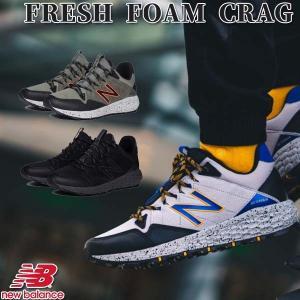 ニューバランス NewBalance フレッシュフォーム クラッグ FRESH FOAM CRAG ...