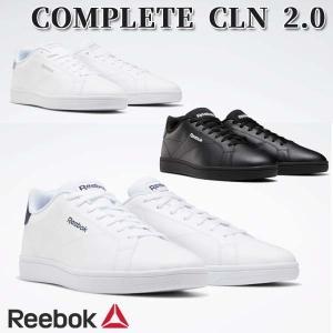 リーボック reebok ROYAL COMPLETE CLEAN 2.0 CLN2 メンズ レディ...