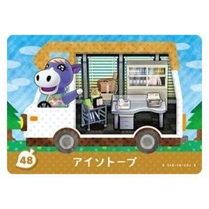 とびだせどうぶつの森 amiibo+ カード アイソトープ 48