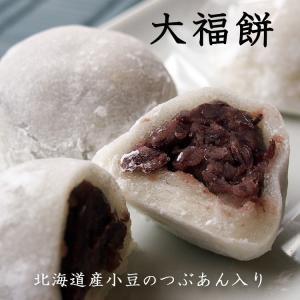 大福餅 だいふく 国産米 国産小豆  つぶあん入り 12個 ギフト対応可|gomadaremochi