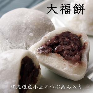 大福餅 だいふく 国産米 国産小豆  つぶあん入り 6個 ギフト対応可|gomadaremochi