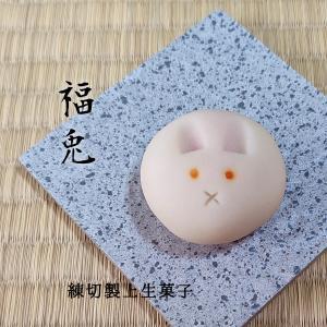 2021 干支和菓子 丑 牛の上生菓子 福丑 ふくうし  個包装1個 12個以上でご注文可|gomadaremochi