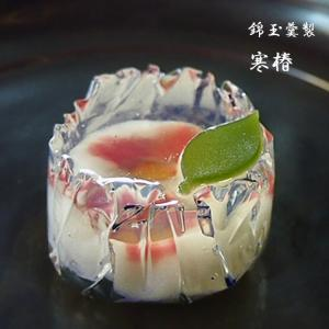 節分 和菓子 錦玉 初春の上生菓子 寒椿 かんつばき 個包装1個*12個以上でご注文可*12個未満はキャンセルになります。|gomadaremochi