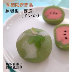 上生菓子 練り切り スイカ すいか 西瓜 個包装  2個入り 専用箱 名入れ可|gomadaremochi