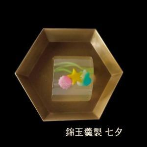 七夕の和菓子 上生菓子 錦玉羹製 七夕 たなばた 個包装 1個