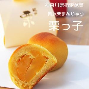 ひな祭り 内祝 お祝いのお菓子 贅沢栗まんじゅう 神奈川県指定銘菓 紅白栗っ子6個入|gomadaremochi