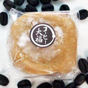お年賀 スイーツ ギフト 横浜土産 カフェオレ 生クリーム大福 コーヒー大福6個入|gomadaremochi