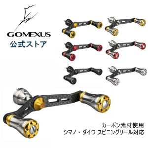 送料無料 ゴメクサス パワー ハンドル 98mm カーボン シマノ Shimano ダイワ Daiw...