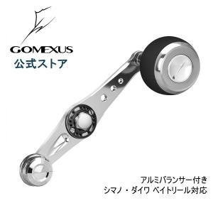 送料無料 ゴメクサス パワー ハンドル 115mm シマノ Shimano ダイワ Daiwa アブ...