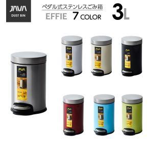 JAVA Effie ペダルビン ステンレス ゴミ箱 3L  / インナーボックス付 3Lゴミ袋対応 丸型ペダル式 ダストボックス|gomibako-world