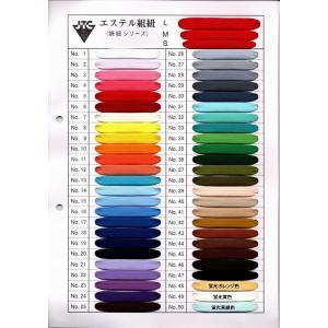 カラー袋紐 Mサイズ  約9ミリ x 200mボビン巻|gomuhimoya