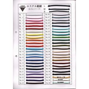 ポリエステルカラー丸ゴムは、先染めのポリエステル糸と天然ゴム糸で組まれた丸ゴムです。 カラー展開が、...