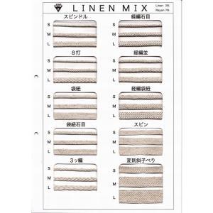 リネン(亜麻)・レーヨン製の 変則斜子べりSサイズ(LINEN MIX)|gomuhimoya